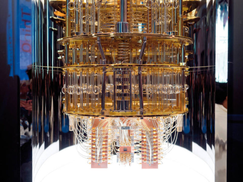 Why Quantum Computing is Good Investment for Banks